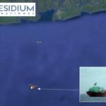 NIGERIA – Merchant vessel reported under attack within Nigerian waters